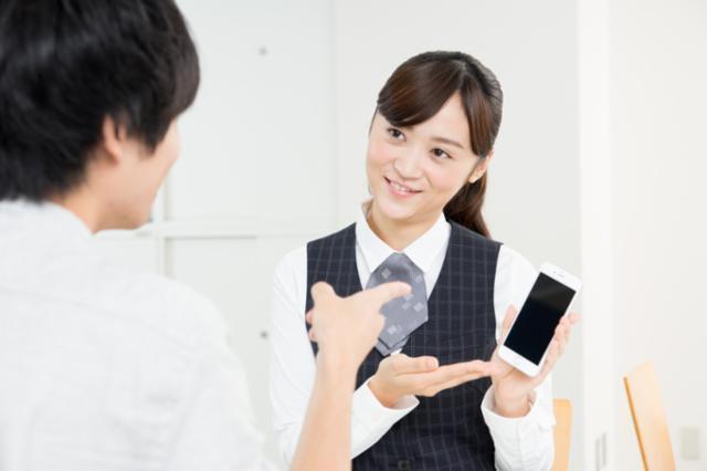 株式会社エフオープランニング 京都営業所の画像・写真