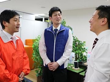 株式会社エフオープランニング 中井の画像・写真