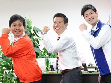 株式会社エフオープランニング 京王稲田堤の画像・写真