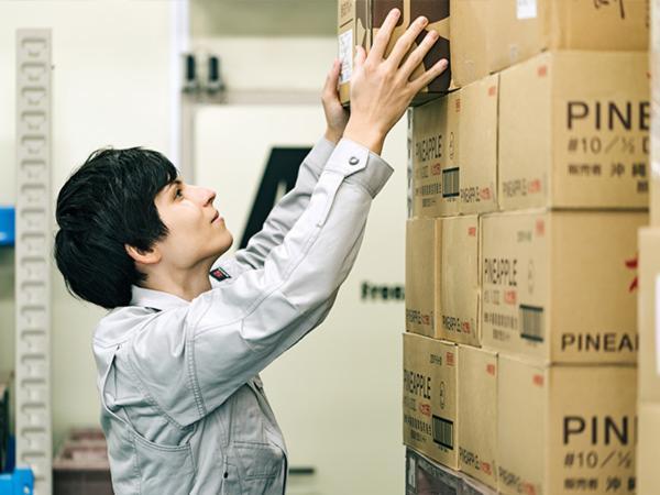 株式会社エフオープランニング 札幌すすきのの画像・写真
